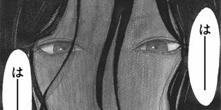 【第1話】ノラ