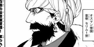 【第5話】王の器