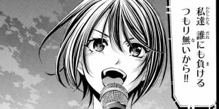 【#177】前夜の舌戦!