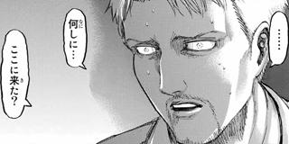 【第99話】疾しき影