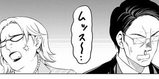 【第9話(第34幕)】露壬雄と胡蝶Ⅱ