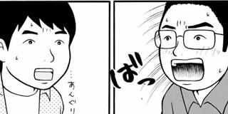 【12月号】