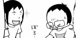 【2月号】