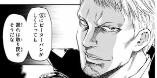 Season2 絶望(パンドラ)ノ匣(ハコ)【File35】束の間の別れ・・・・