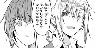 【第36話】お嬢様のしたいこと(2)