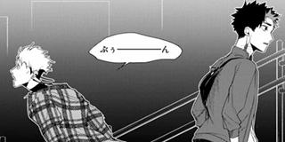 【episode 5】腹割ってこ~