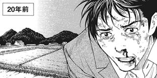 【第69話】悲痛な叫び