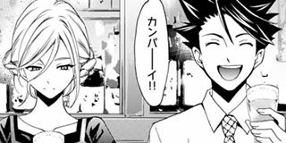 【#99】お寿司屋事変