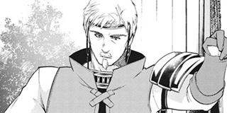 【第11話】最強武器と決闘(1)