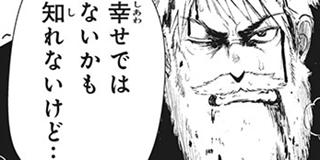 【第21話】憎しみと誓い
