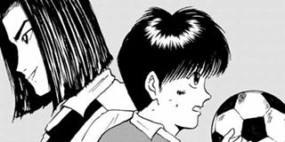 【第20話】魔術師の実力