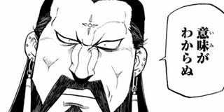 【第八十六章】新月の惨劇