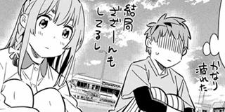 """【満足度156】〝彼女と突発旅行②"""""""