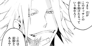 【14e plat】笑顔