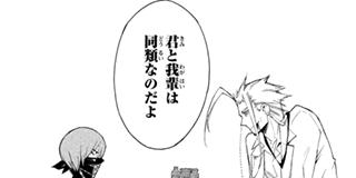 【24e plat】開戦詔勅(カイセンノミコトノリ)