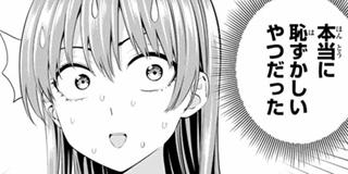 【第33話】渚にとっての直也