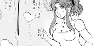【第14話】反撃の鉄(後編)