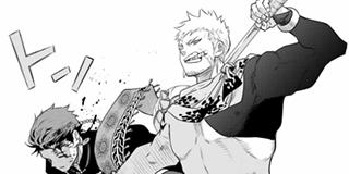 【第14話】白の龍