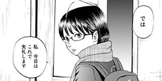 【第27話】苺の戦士