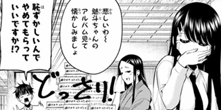 【★4】結衣姉の秘密