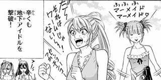 【第84話】Tiger&Dragon〈河越シスターズ〉