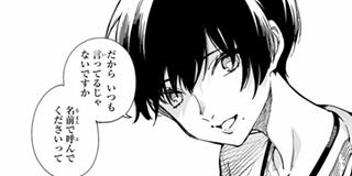 【第44話】「岩永琴子の逆襲と敗北⑥」(1)