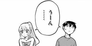 【第36話】フォロワーGET大作戦