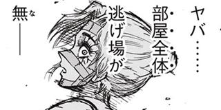 【第53話】ハルジオン