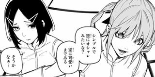 【第13話】パイロンの巣にて