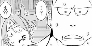 【第51話】再びロードスト