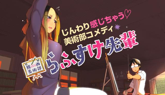 月見月理解の探偵殺人(3) <完> : Manga ZIP