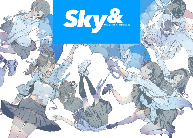 「大暮維人画集 Sky &」予約受け付け中!